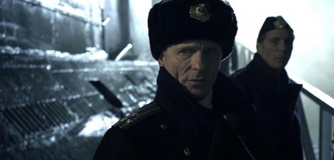 Soğuk Savaş zamanında bir fantom