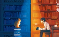 Kitapların da yüreği vardır